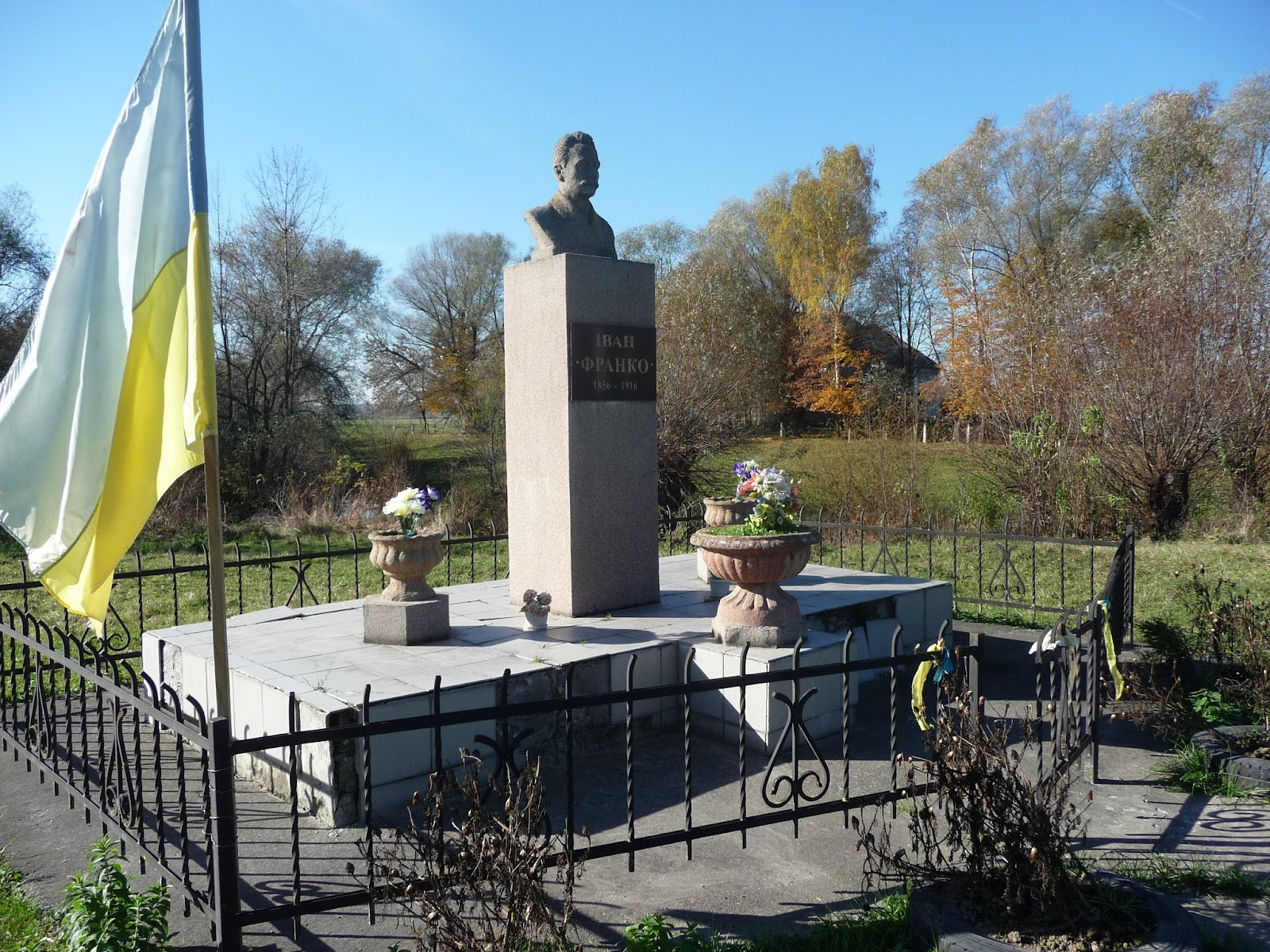 Добровляны Дрогобычского района. Памятник Франко