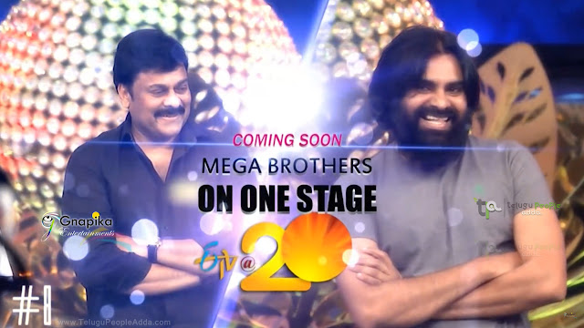 Pawan Kalyan & Chiranjeevi On One Stage | ETV 20years