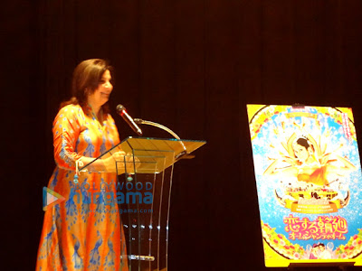 Farah Khan at the premiere of 'Om Shanti Om' in Japan