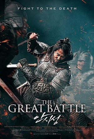 Filme A Grande Batalha - Legendado 2019 Torrent