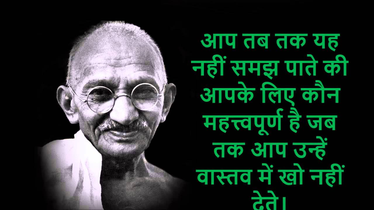 great leader mahatma gandhi essay