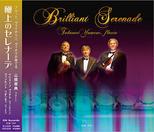 CD Brillante Serenade
