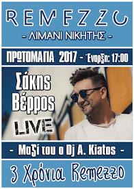 Remezzo Nikiti Πρωτομαγιά live