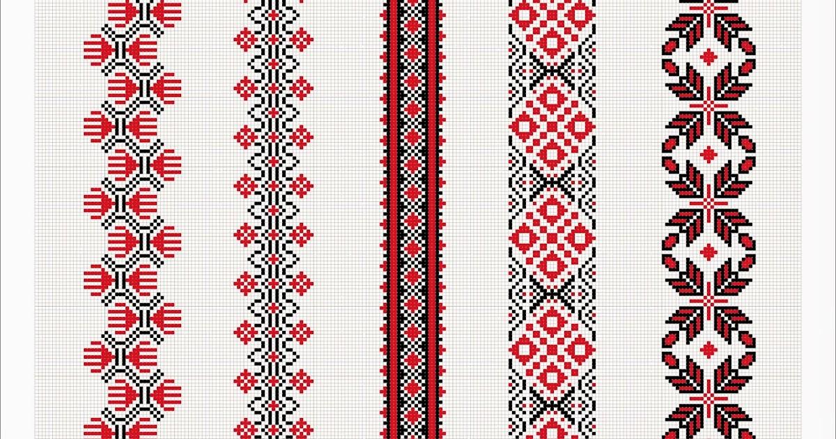 Semne Cusute Romanian Traditional Motifs Moldova Iasi Bivolari