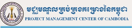 http://pmcc-cambodia.org/