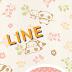 แจกธีม Line ใหม่ๆ พร้อมวิธีติดตั้งโดยไม่ต้องลบแอพ (Android) V.2