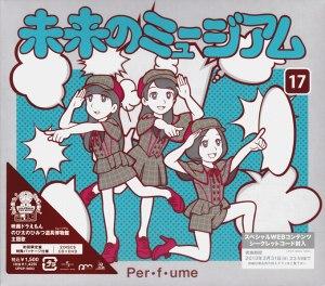 Perfume_mirainomuseum_1