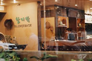 Hahm Ji Bach Korean BBQ