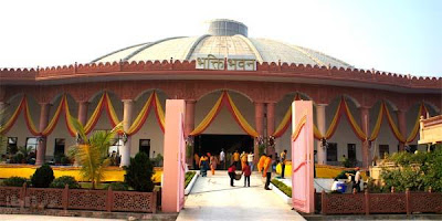 Kripaluji Maharaj's 90th birthday will be celebrated in Bhakti Bhavan, Mangarh