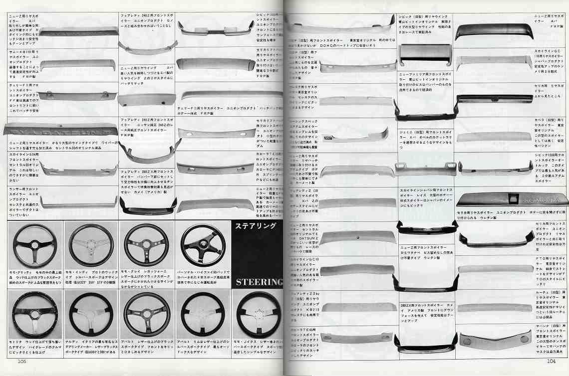 broszura, tuning, japońskie, JDM, unikalne, oryginalne, dokładka, lip, kierownica, steering wheel