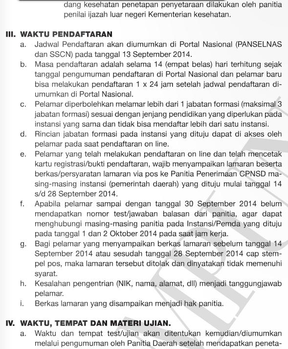 Info, Persyaratan dan Tatacara Pendaftaran CPNS 2014 Prov/Kab Lampung