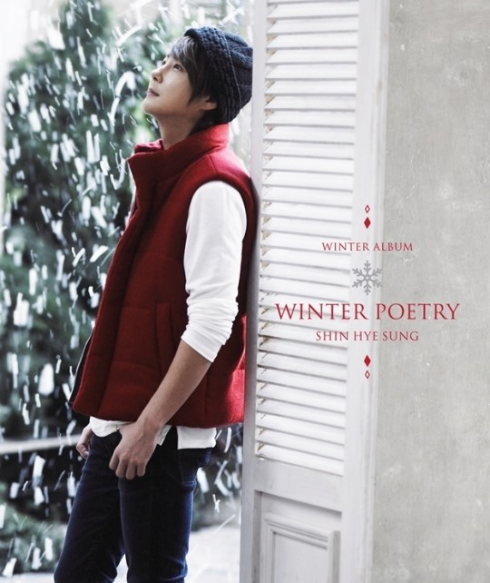 Shin Hyesung Shinhwa Winter Poetry