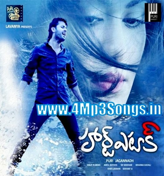 http://www.4mp3songs.in/2014/01/heart-attack-2014-telugu-mp3songs-free.html