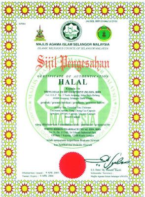 [Image: tiens+certificate+of+halal.jpg]