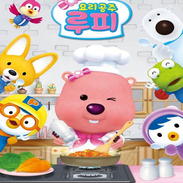 ดูการ์ตูน Pororo The Movie Loopy The Cooking Princess โพโรโระ เดอะมูวี่ ภาค ลูปี้ เจ้าหญิงดินแดนแสนอร่อย