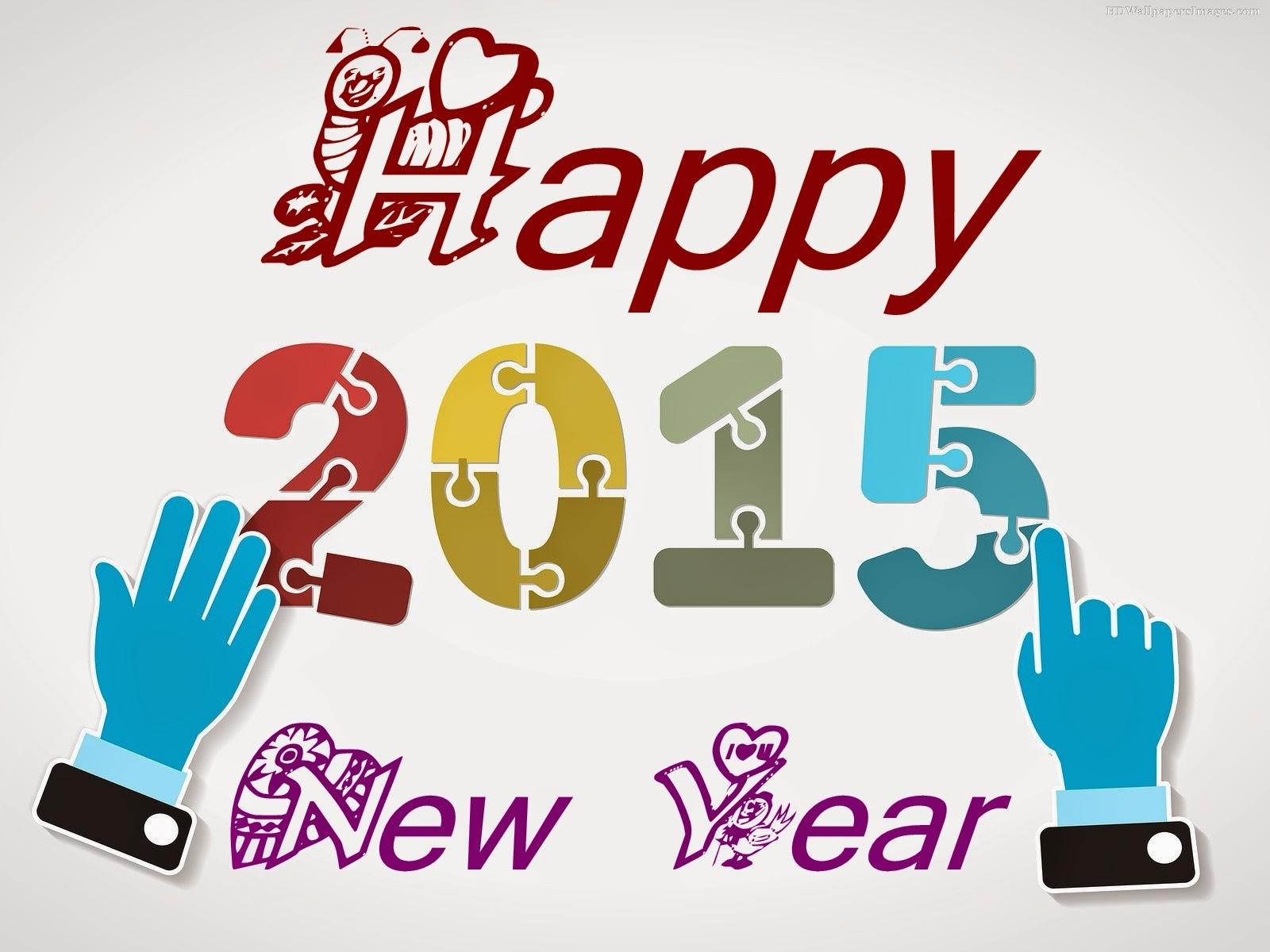 happy new year 2015 hd wallpaper