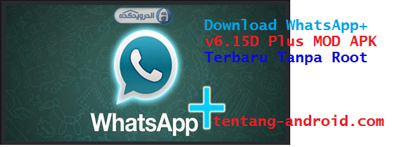 Download Whatsapp Mod Apk Terbaru 2015