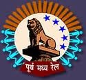 East Central Railway Recruitment 2014