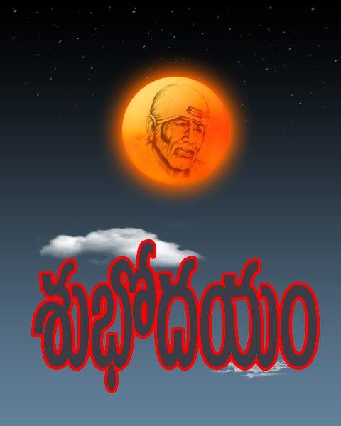 Chalam Vemakoti Telugu Manchi Matalu