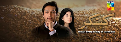 Kankar, Episode 18, 4th October 2013, On Hum Tv