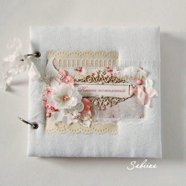 Книга пожеланий на свадьбу, книга пожеланий на юбилей свадьбы, свадьба в стиле шебби шик, книга пожеланий ручной работы, книга пожеланий своими руками, свадьба в бело-розовой гамме