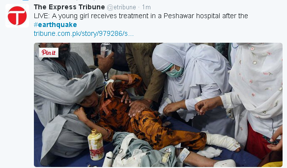 Peshawar death toll in earth quake