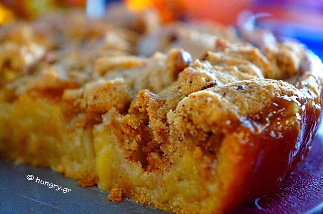Apple Tart with Vanilla Caramels