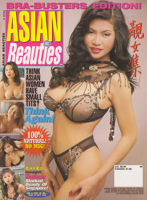 adult magazines japan porn