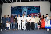 Saahasam Seyara Dimbaka trailer launch-thumbnail-13