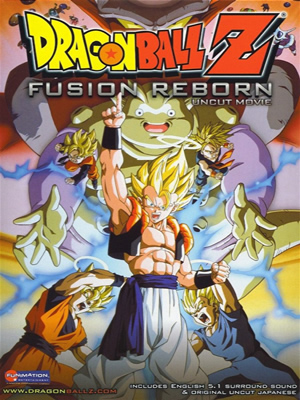 Dragon Ball Z Movie 12: Fusion Reborn