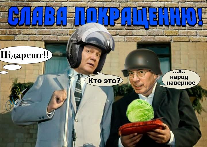 Ответственность за доведение экономики Украины до застоя лежит на Азарове, - экс-министр финансов РФ - Цензор.НЕТ 4394