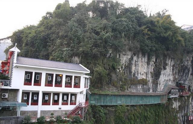 Fangweng Restaurant