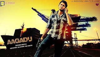 Mahesh Babu's Aagadu Telugu Movie Latest Fan Made Poster