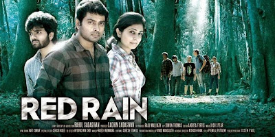 Malayalam movie 'Red Rain' released