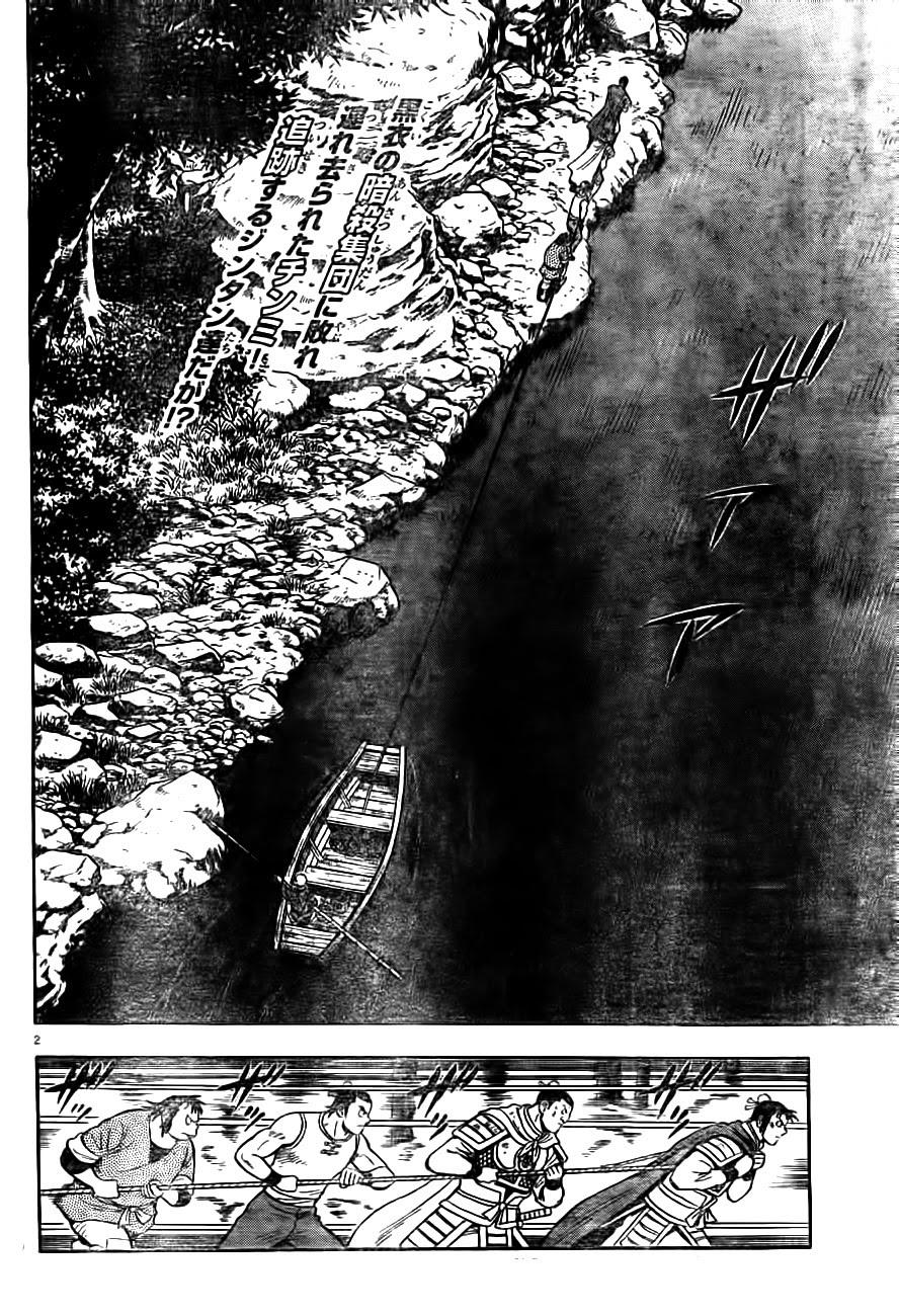 Hoàng Phi Hồng Phần 4 chap 89 Trang 2