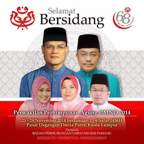 Perhimpunan Agung UMNO 2014