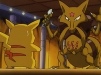 Pikachu VS Kadabra
