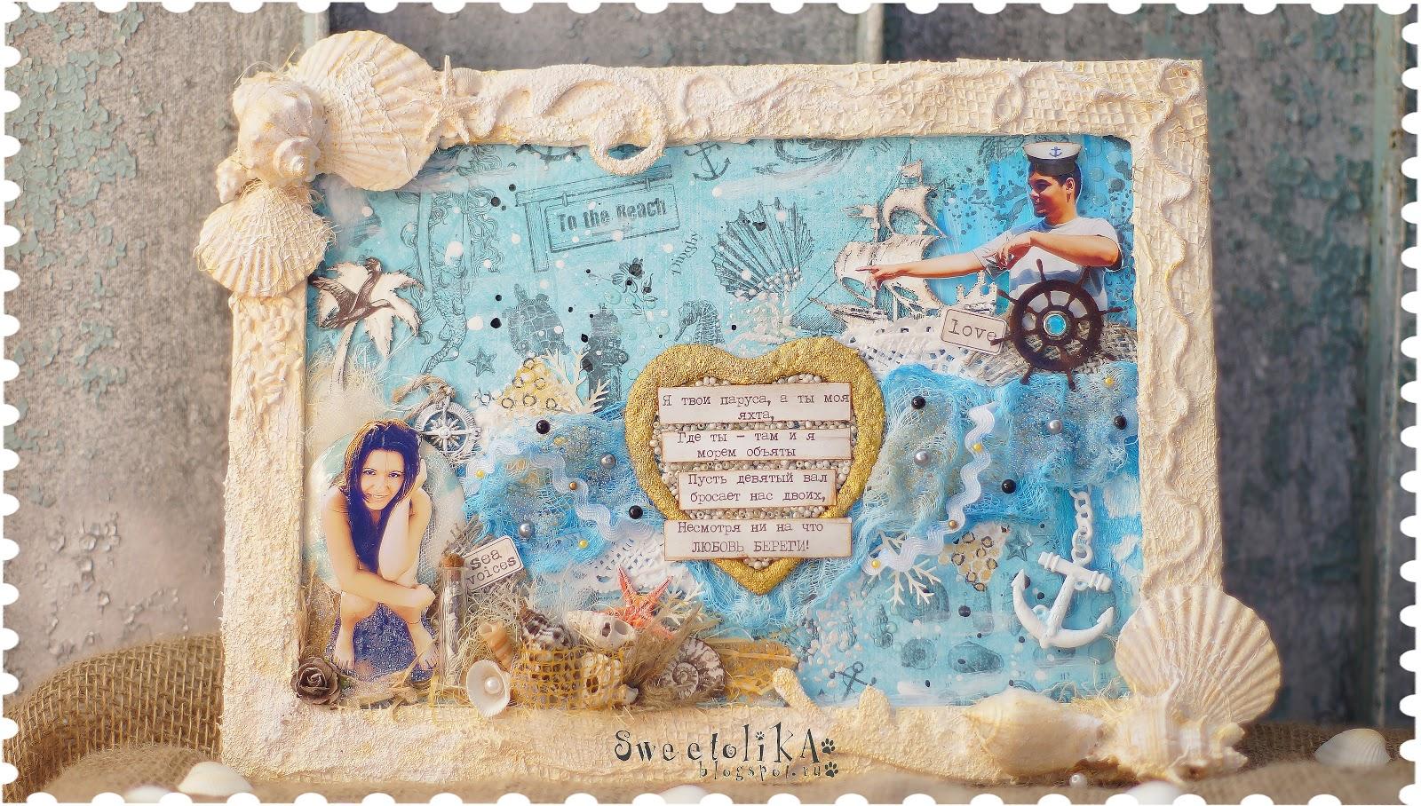 Мечты о море...Панно, Декор рамки и Бутылочки.