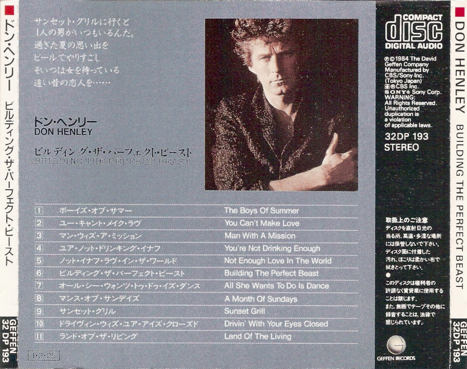 Building the Perfect Beast by Don Henley | Album | Listen ...
