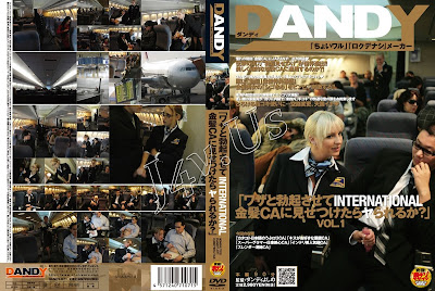 BG Dandy 071 Foreign Blonde Cabin attendants reach for cocks [DANDY 071] Beautiful Blondes play with Asian dicks on plane
