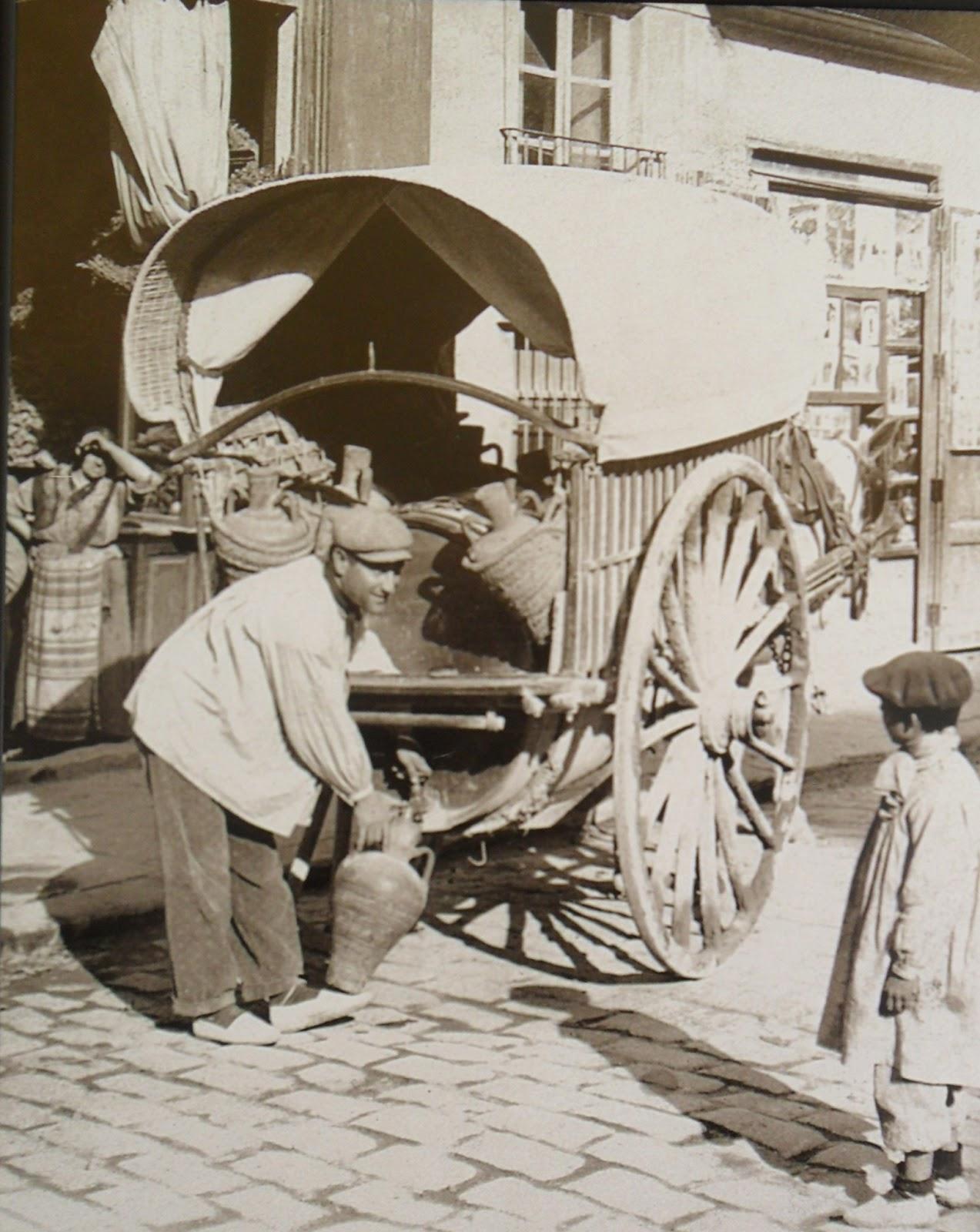 En ateneo invitacion val ncia en blanc i negre ii for Fotos antiguas de valencia
