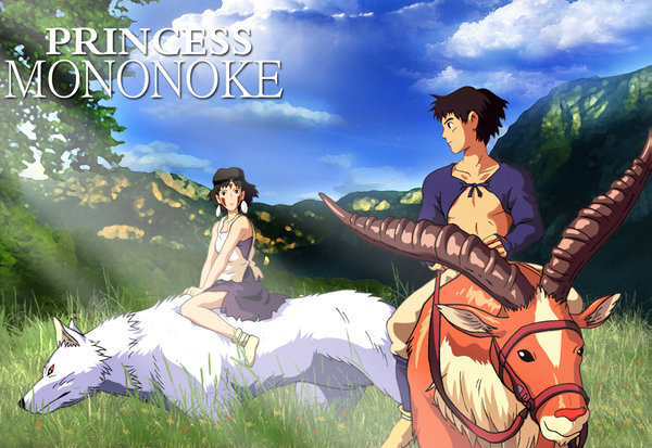 Princess Mononoke もののけ姫 (Mononoke-hime)