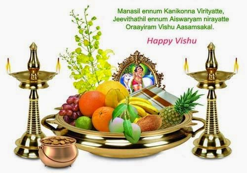 2014 Vishu Kani Picture Greetings