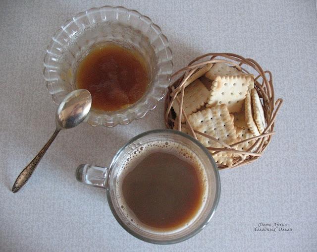 кофе с печенюшками