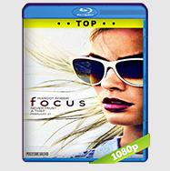 Focus (2015) BrRip 1080p Audio Dual Latino-Ingles