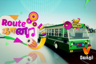 Route Gaana 13-03-2016 – Vendhar TV Show Episode 39
