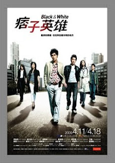 Anh Hùng Du Côn - Black And White (2009) - USLT - 24/24