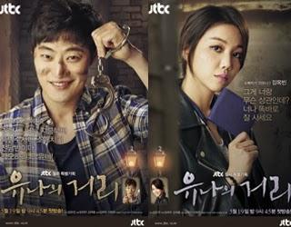 KOREA DRAMA Yoo Na's Street