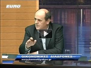 ΣΥΝΕΝΤΕΥΞΗ ΤΟΥ ΔΗΜΑΡΧΟΥ ΩΡΑΙΟΚΑΣΤΡΟΥ ΣΤΟ EURO