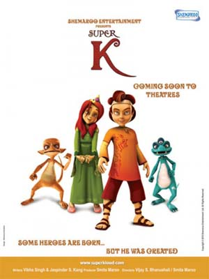 Super K (2011)